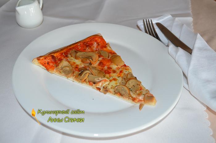 Пицца на слоеном тесте (2) (700x464, 298Kb)