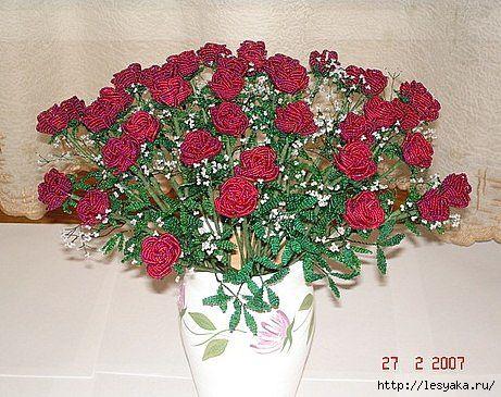 Букет роз из бисера своими
