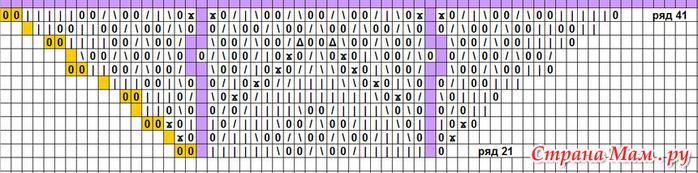 1166-115 (700x173, 89Kb)