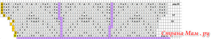 1166-117 (700x128, 55Kb)