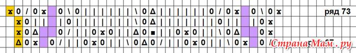 1166-119 (700x104, 42Kb)