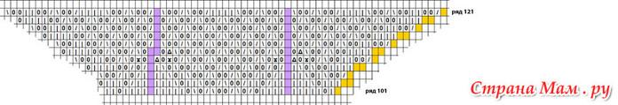1166-126 (700x119, 43Kb)