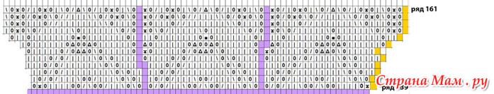 1166-127 (700x133, 57Kb)