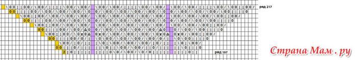 1166-132 (700x119, 48Kb)