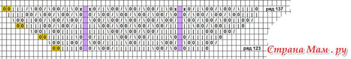 1166-134 (700x118, 51Kb)