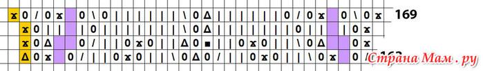 1166-136 (700x104, 39Kb)