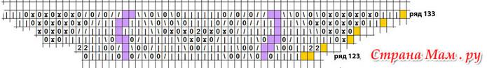 1166-139 (700x97, 41Kb)