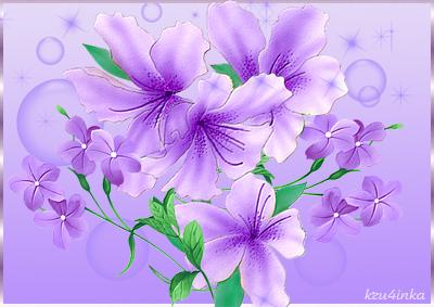 Сиреново-фиолетовое (400x283, 204Kb)