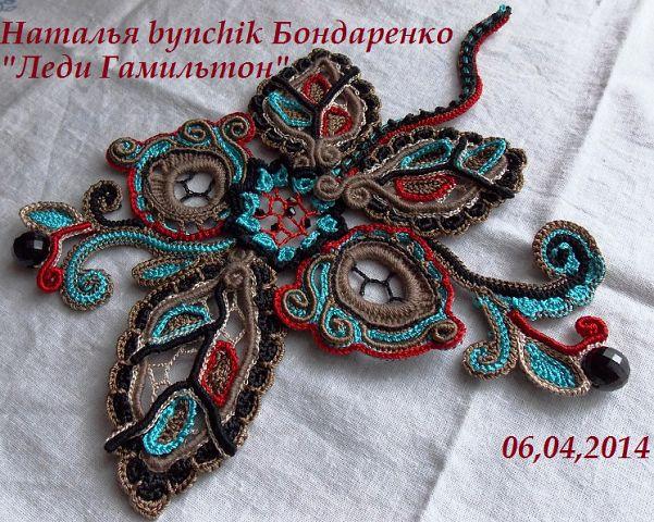 112884059_large_4717811_getImage_1bondarenko (601x480, 357Kb)