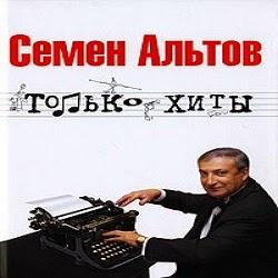 2920236_altov (250x250, 18Kb)