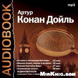 2920236_1267987929_artur_konan_doil (250x250, 21Kb)