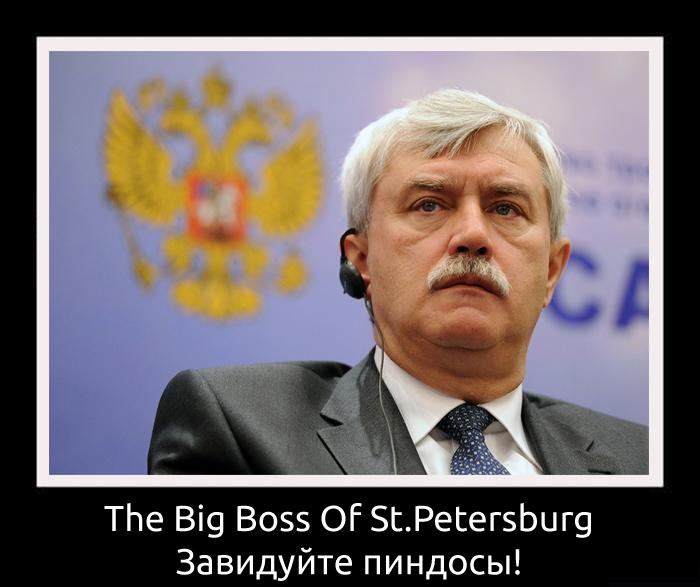 5698803_boss (700x587, 214Kb)