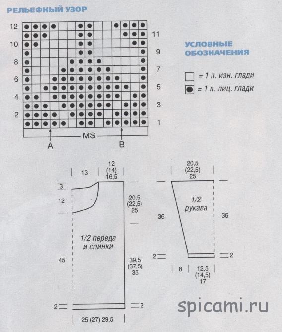 12-1 (568x669, 163Kb)