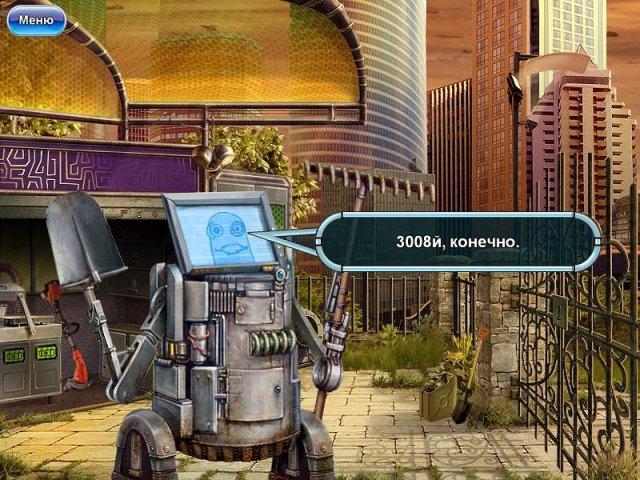 mushroom-age-screenshot2 (640x480, 366Kb)