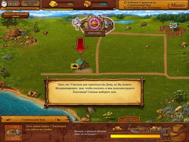 settlers-of-the-west-screenshot1 (640x480, 437Kb)