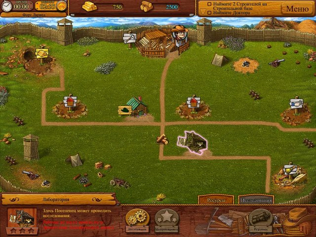 settlers-of-the-west-screenshot5 (640x480, 444Kb)