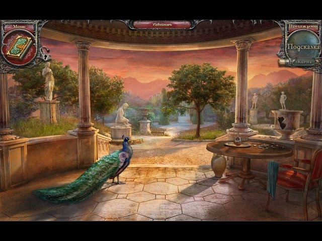 echoes-of-the-past-kingdom-of-despair-collectors-edition-screenshot1 (640x480, 290Kb)