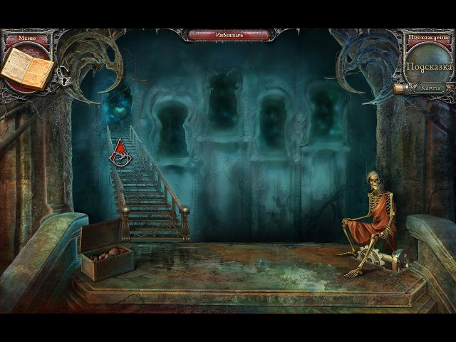 echoes-of-the-past-kingdom-of-despair-collectors-edition-screenshot3 (640x480, 250Kb)