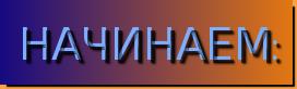 cooltext1682138535 (272x82, 10Kb)