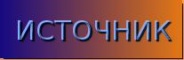 cooltext1682141400 (207x68, 6Kb)