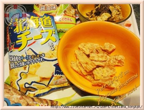 recepty-japonskoj-kuhni (472x361, 181Kb)