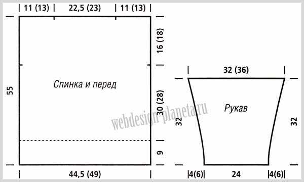 zhenskij-dzhemper-spitsami-s-intarsiyami-i-palantin-vykrojka (600x360, 66Kb)