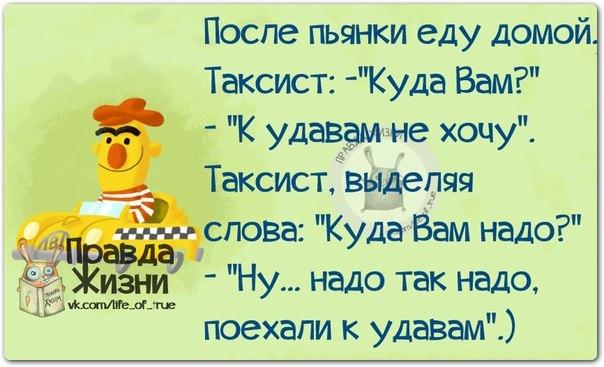 1408218347_frazki-22 (604x367, 219Kb)