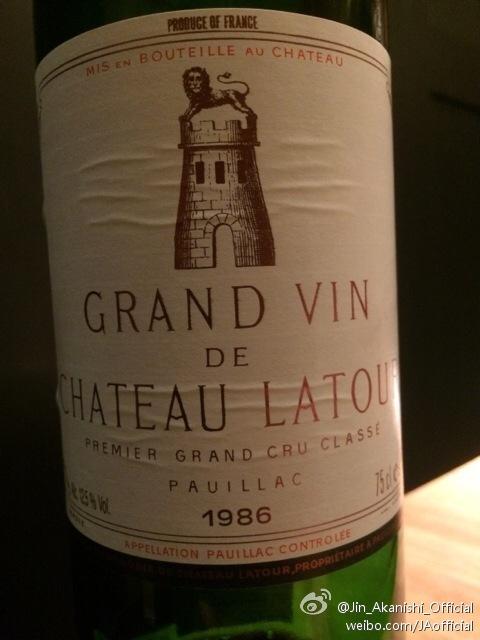 GRAND VIN DE CHATEAU LATOUR 1986 01 (480x640, 67Kb)