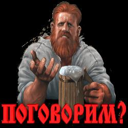 3996605_Pogovorim_by_MerlinWebDesigner (250x250, 27Kb)