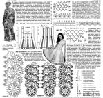 ������ Платье жур Мод-32 (700x661, 369Kb)