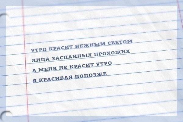 smeshnie_kartinki_140752582460 (600x400, 166Kb)