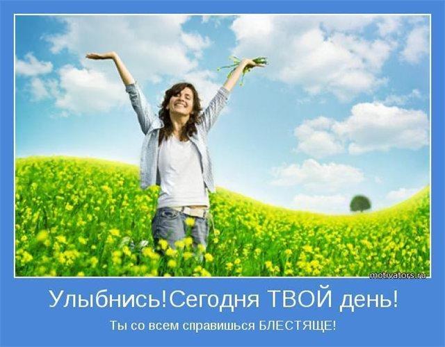 1408382463_9b806e5e28de (640x500, 62Kb)