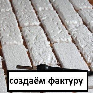 X1gQmsz1c3E (300x300, 78Kb)