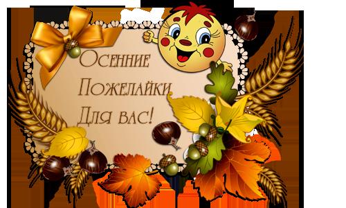 4303489_aramat_0T021 (500x300, 187Kb)