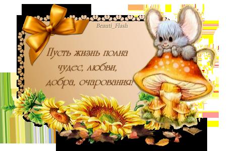 4303489_aramat_0T018 (500x300, 233Kb)