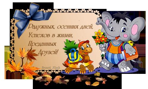 4303489_aramat_0T016 (500x300, 236Kb)