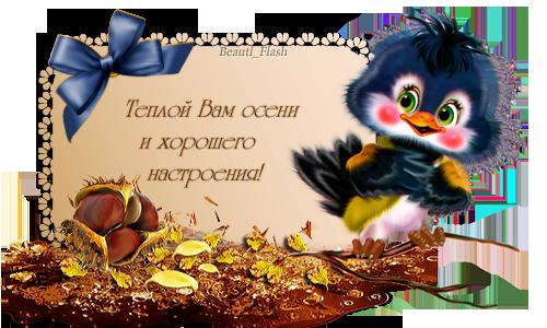 4303489_aramat_0T010 (500x300, 280Kb)