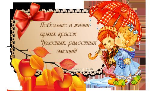 4303489_aramat_0T08 (500x300, 243Kb)