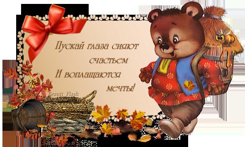 4303489_aramat_0T06 (500x300, 268Kb)
