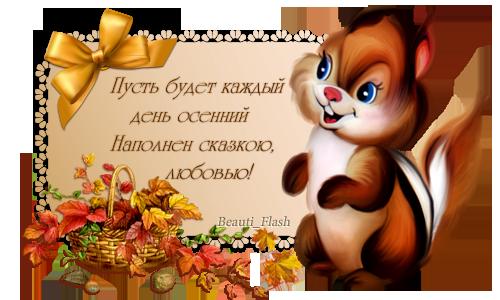 4303489_aramat_0T04 (500x300, 245Kb)