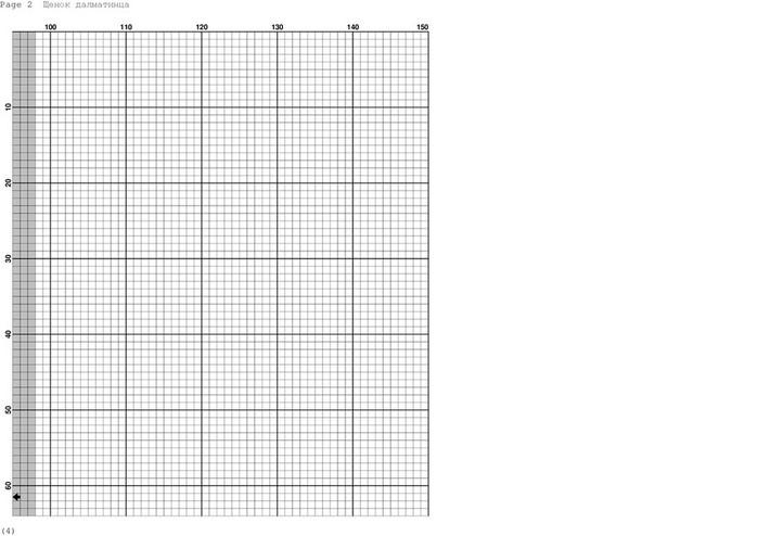 Schenok_dalmatintsa-002 (700x494, 57Kb)