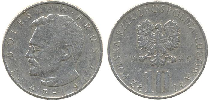 20 августа 1847 года родился — Болеслав Прусpost-13108-130872484129 (700x333, 212Kb)