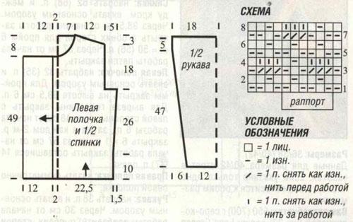 m_045-1 (500x314, 106Kb)