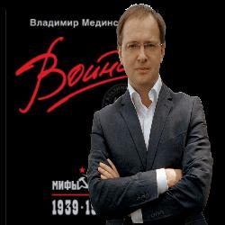 3996605_Voina_i_Mifi_by_MerlinWebDesigner (250x250, 29Kb)