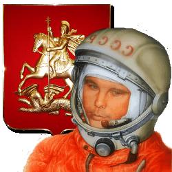 3996605_Moskovskaya_oblast3_by_MerlinWebDesigner (250x250, 37Kb)
