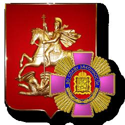 3996605_Moskovskaya_oblast7_by_MerlinWebDesigner (250x250, 34Kb)