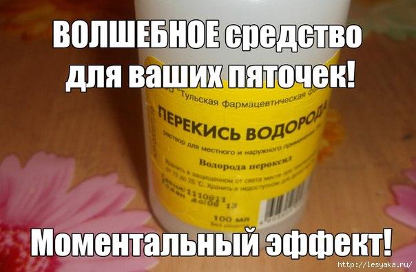 3925073_lxfHEC_8w8 (604x395, 133Kb)