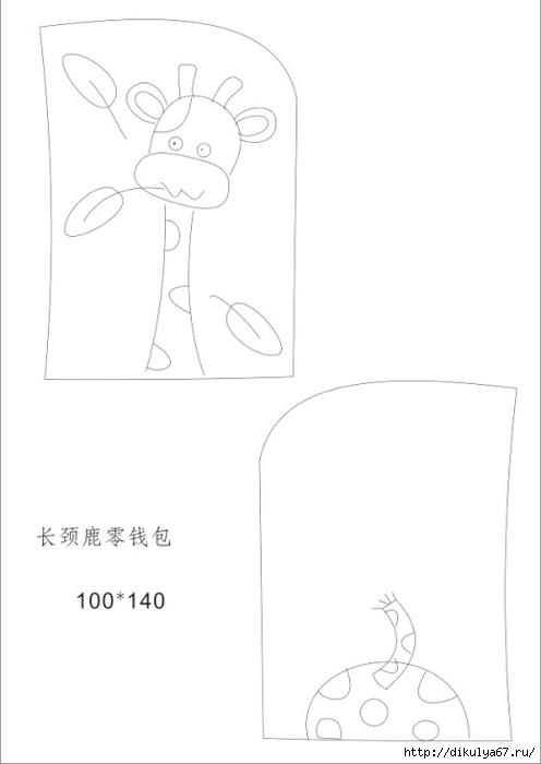 10 (496x700, 56Kb)