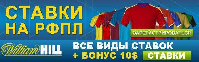4208855_chempionatrossiifootball644200 (644x200, 68Kb)