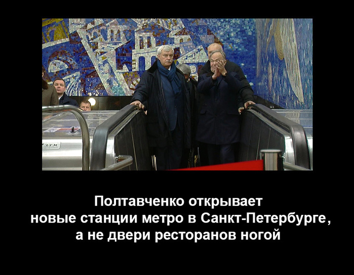 5698803_Poltavchenko2 (700x544, 126Kb)